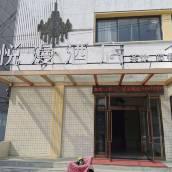高碑店悅漫酒店