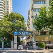 漢庭酒店(上海徐家彙虹橋路店)