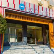 漢庭酒店(西安鳳城南路店)