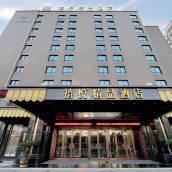 禧悅精品酒店(金華高鐵站店)
