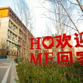 北京愛陌客歡樂度假別墅(原古北口精品酒店)