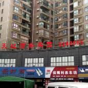 安陸天虹商務賓館