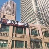 上海浦天美泊酒店