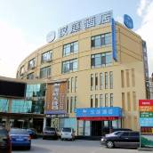漢庭酒店(青島李滄萬達二店)