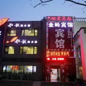青島金嶺賓館