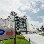麗翔酒店連鎖花蓮館