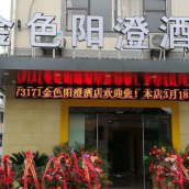 蘇州金色陽澄酒店