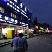 上海朗逸旅館