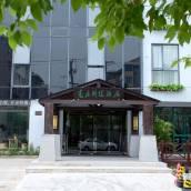 上海寬居別院酒店