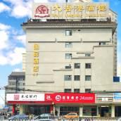 西安國賓酒店