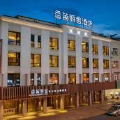 安吉香茗麗舍茶文化主題酒店