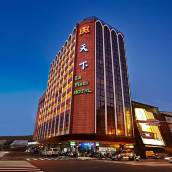 台南天下大飯店