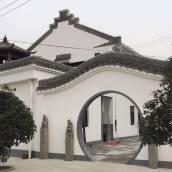 上海璞苑民宿