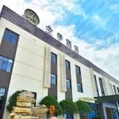 全季酒店(上海虹橋國展中心北翟路店)