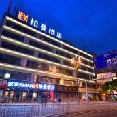 柏曼酒店(昆明火車站店)