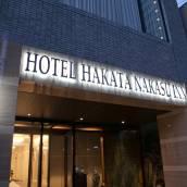 博多中洲酒店