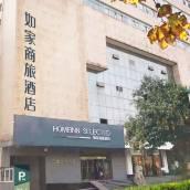 如家商旅酒店(濟南泉城路店)