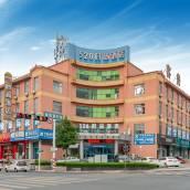 濟南520時尚酒店