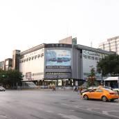 全季酒店(西安鐘樓東大街店)
