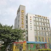 成都漢城假日酒店
