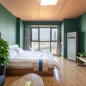 青島悅景公寓