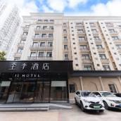 全季酒店(上海中山公園武夷路店)