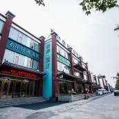 希岸·輕雅酒店(北京歡樂谷王四營橋店)