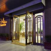 西安簡妮花園精品酒店