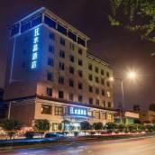H酒店(西安鐘鼓樓南門外西北大學水晶店)