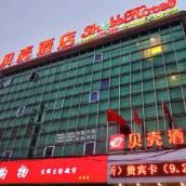 貝殼酒店(上海新國際博覽中心芳華路地鐵站)(原蓮園路店)