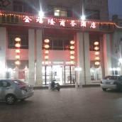 文昌金福隆商務酒店