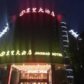 龍遊京貿大酒店