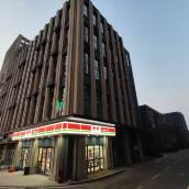 青島雲七隨雲の小家公寓(重慶中路分店)