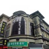 全季酒店(上海龍陽路磁懸浮店)