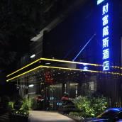 上海虹口財富戴斯酒店