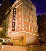 澳萊英京酒店