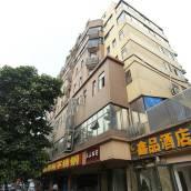 成都鑫品酒店