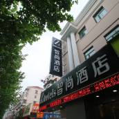 Zhotels智尚酒店(上海新國展世博店)