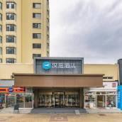 漢庭酒店(青島香港中路奧帆中心店)