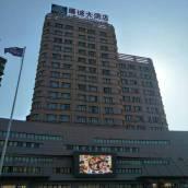 定興康城大酒店