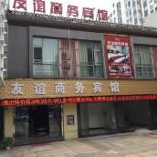 吳江友誼商務賓館