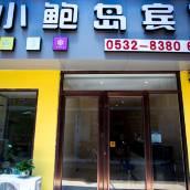 青島三春暖旅館
