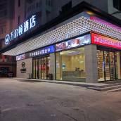晉江萬爾頓酒店