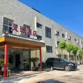上海靈珊酒店