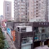 全季酒店(上海五角場黃興路店)