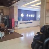 朵哈精品酒店(西安鐘鼓樓回民街店)