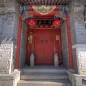 北京新紅資紅色主題四合院酒店