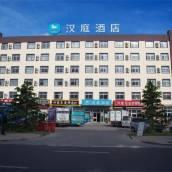 漢庭酒店(威海出口加工區店)