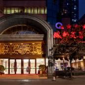 成都芙蓉飯店(寬窄巷子店)