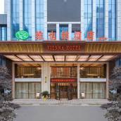 維也納酒店(利川市中心客運站店)